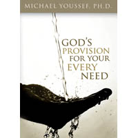 God's Provision For Your Every Need (CD)