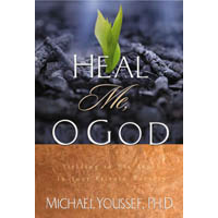 Heal Me, O God (CD)