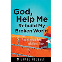 God, Help Me Rebuild My Broken World (5 copies)
